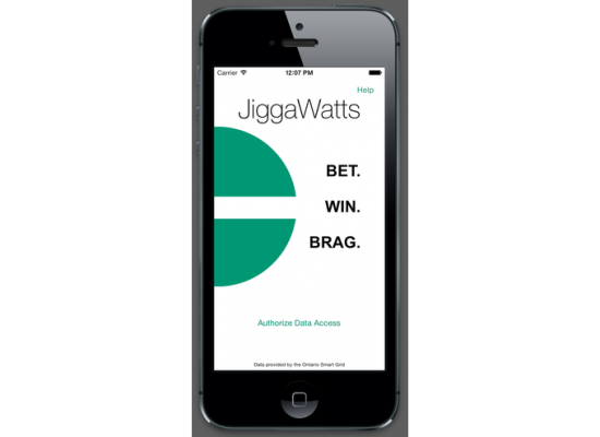 JiggaWatts – Splash Screen